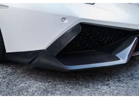 Lamborghini Huracan carbon fibre front lip spoiler - 6 piece set