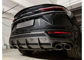 Lamborghini URUS Carbon Fiber parts